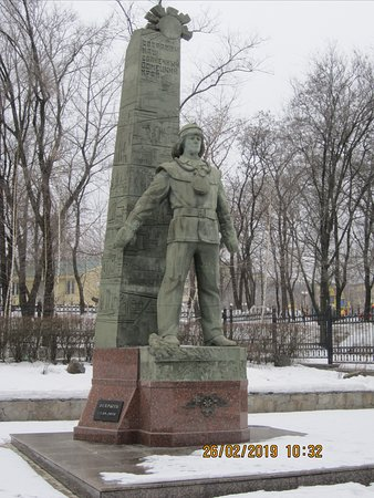 Monument to the Hero-Rescuer