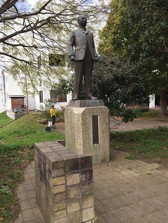 Nishimura Katsuzo Statue