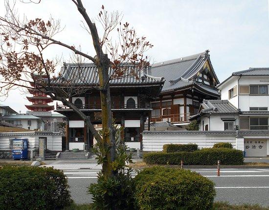 Myohoji Temple