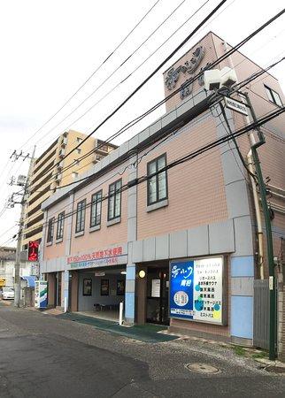 Yu Park Minamikashiwa