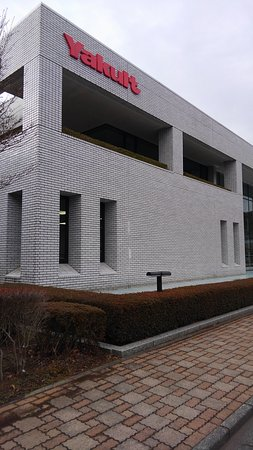 Yakult Honsha Fujisusono Factory