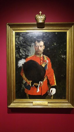Scottish National Portrait Gallery: Tsar Nicolas