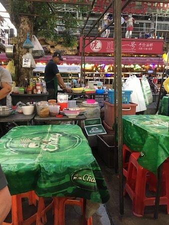 เดอะแลนเทิร์น รีสอร์ท ป่าตอง: The Branzaan Market.  This market is around the courner from the hotel.  Market opens at 6:00pm until midnight and is a great place for dinner.  Get there early as tables fill up quickly.