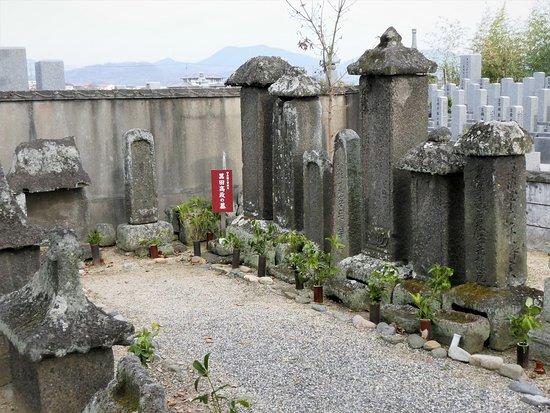 Tombs of Kuroda Family