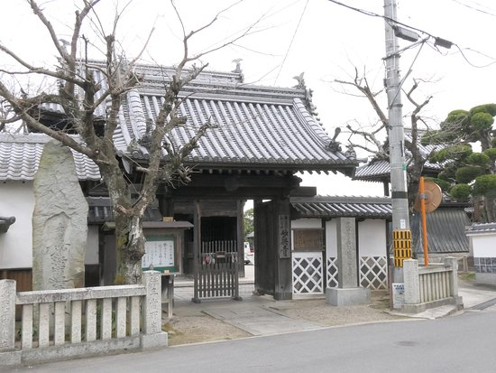 Tombs of Kuroda Family