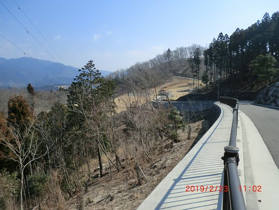 Yamakita Tsuburano Park