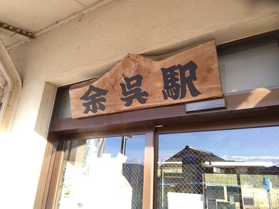 Shizugatake Battlefield