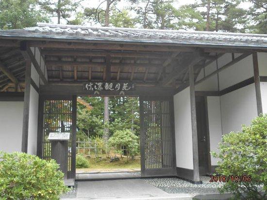 Shinano Kangetsuen