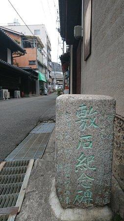 Shikiishi Monument