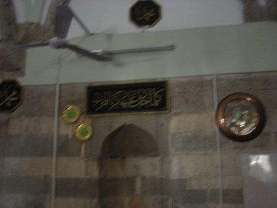 Pertek, Turkey: Çelebi Ağa Camii 21