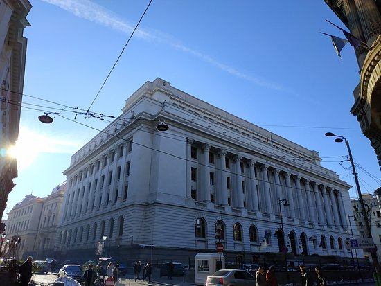 ‪Museum of the National Bank of Romania‬