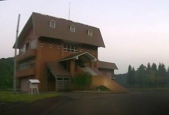 Sanjo Otani Dam Fureai Museum