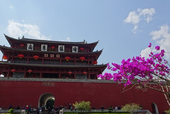 Zhaoyang Tower
