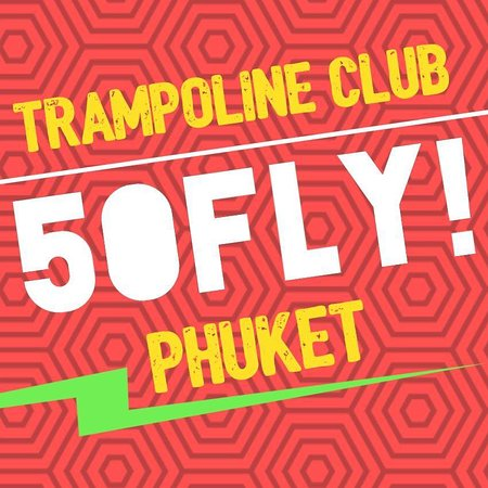 ‪50FLY - Trampoline Club‬