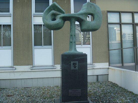 Hibiki Monument