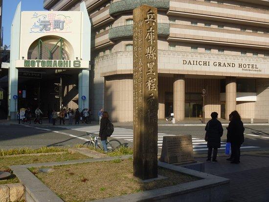 Hyogo Prefecture Starting Milestone