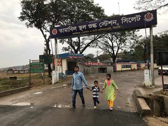India-Bangladesh Friendship Gate