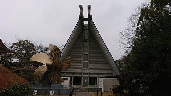 Omishima Maritime Museum