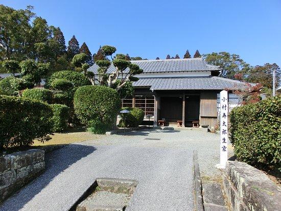 Former Residence of Jutaro Komura