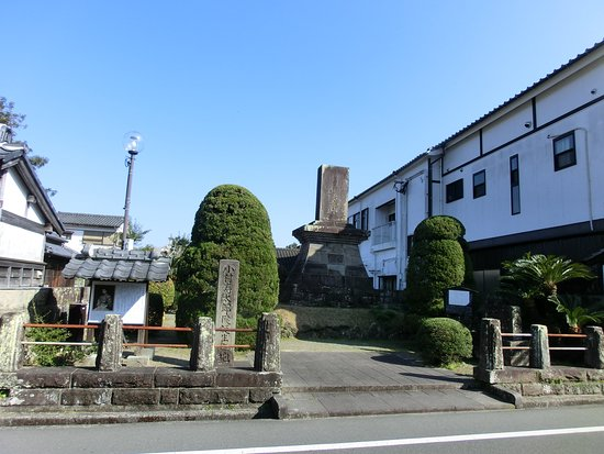 Komura Jutaro Birth Place Monument