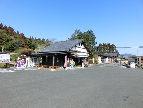 Otemon Visitor Center