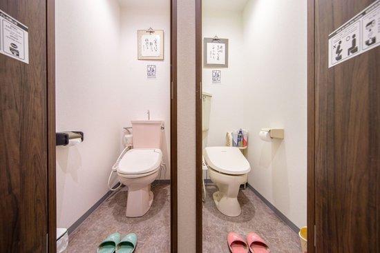 Amenity - Foto Guest House B's Five Ⅱ, Chuo - Tripadvisor