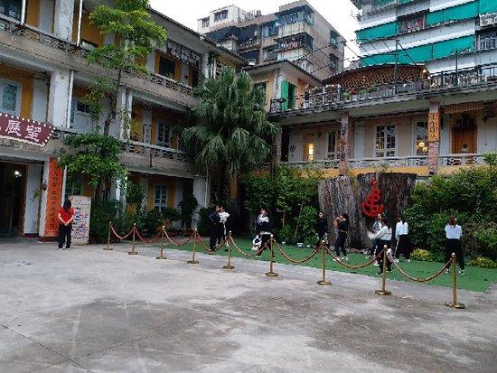 Shantou Photo
