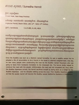 Angkor National Museum: Placard explaining the display. We cant take pictures of the display but at some places we can take pictures of the placard