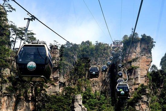 Zhangjiajie National Forest Park...