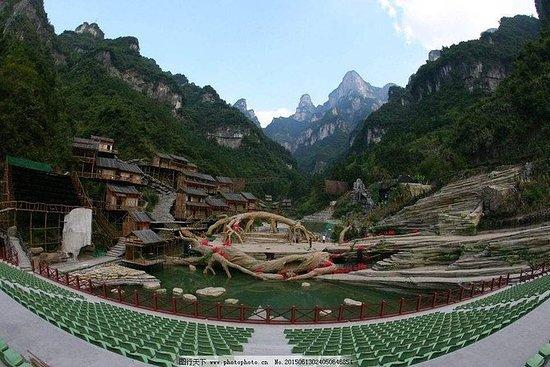 Fairy Fox Outdoor Music & Dancing Show (afhentning og aflevering i Zhangjiajie by)): Fairy Fox Outdoor Music&Dancing Show