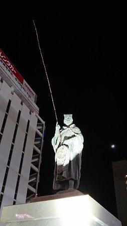 Izurachojin Statue