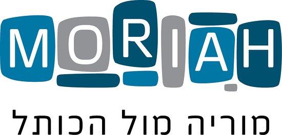 MORIAH - Old City Scribe
