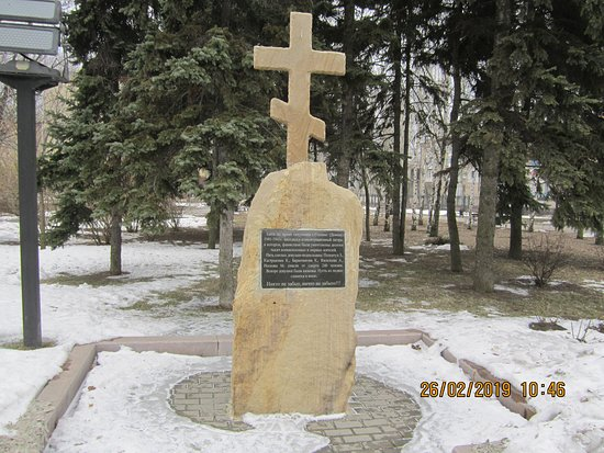 Park of Slavic Culture and Literature