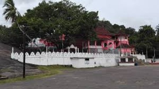 Melsiripura, Sri Lanka: Front Of The Temple