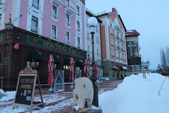 Myunsterskaya Street