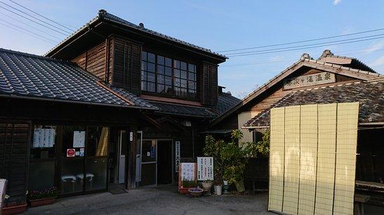 Yajigayu Onsen