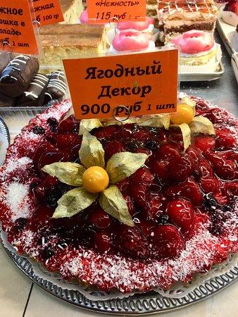 """Очень красивый и вкусный """"Ягодный декор"""" - мало теста, много ягод!"""