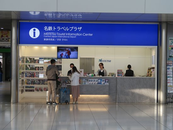 MEITETSU Tourist Information Center Central Japan International Airport