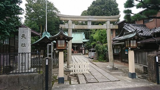 Koenji Tenso Shrine