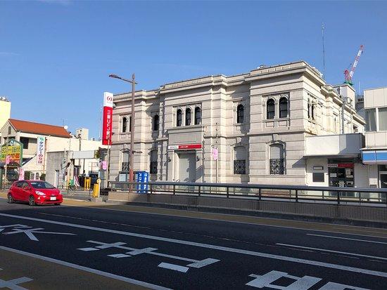 Mitsubishi Tokyo UFJ Bank Mito