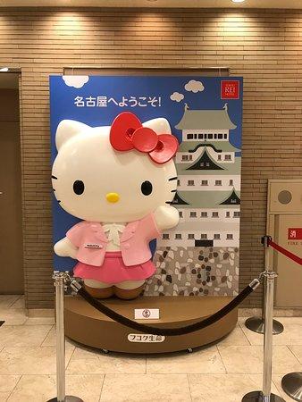 名古屋榮東急客棧照片