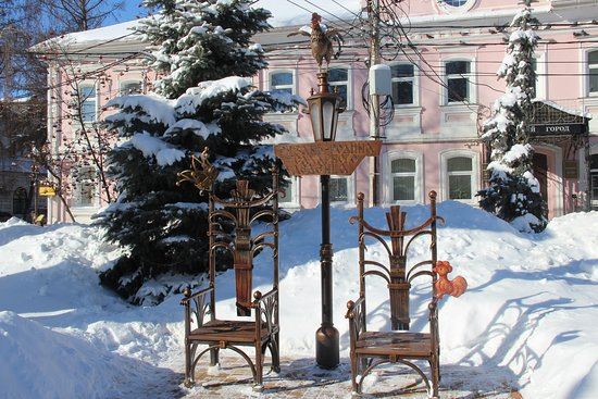 Ryazan - Rodina Sakharnogo Ledentsa