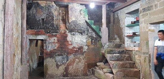 Shihding Bainian Stone House