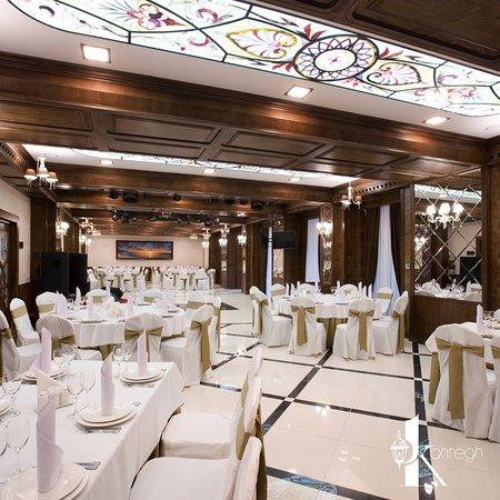 Kantegh Restaurant Complex