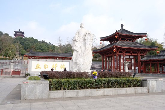 Former Residence of Li Bai