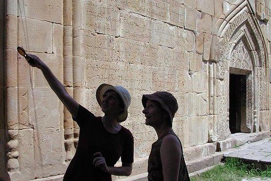 第比利斯為期11天的格魯吉亞和亞美尼亞之旅