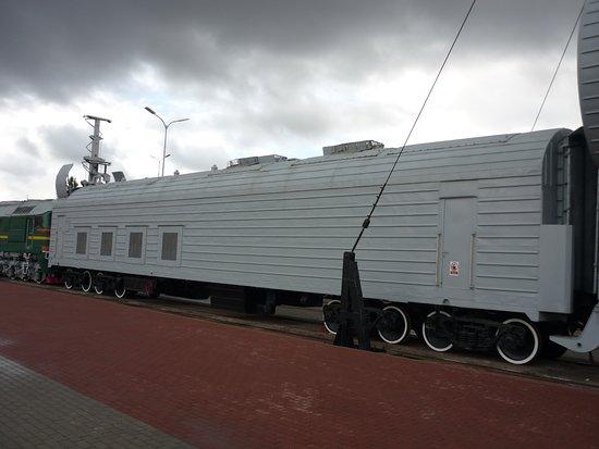 St. Petersburg, Russia: БЖРК