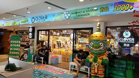 Clover Supermarket & Souvenir