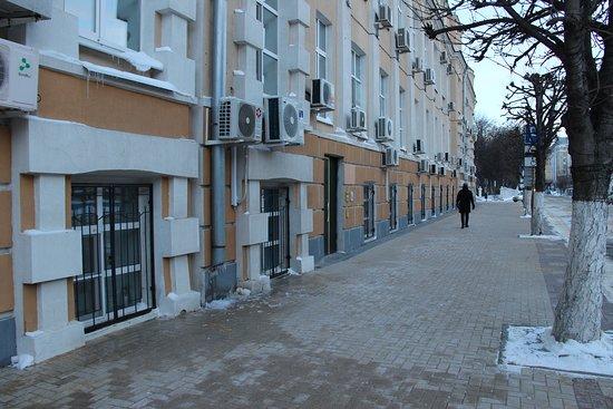 Ryazan City Duma
