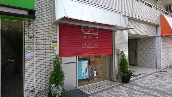 Gallery Sankaibi